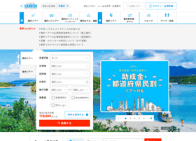 hankyu-travel.com