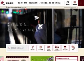hankyu.co.jp