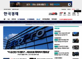 hankyung.com