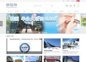hanlvwang.com