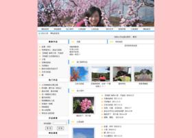 hanmei.cn