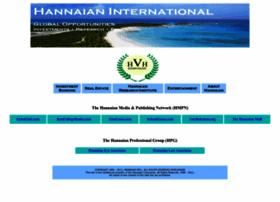 hannaian.com