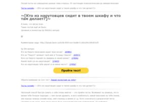 hannamontanaz.beon.ru