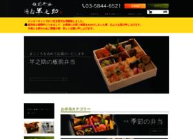 hannosuke.com