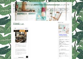 hanohanomarket.com