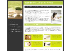 hanoisdc.com