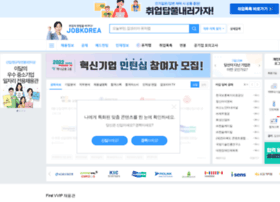 hanq.jobkorea.co.kr