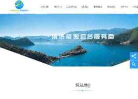 hansee.com.cn