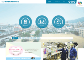 hanshin.co.jp