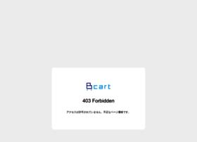 hansoku-king.com