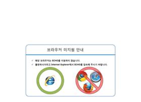 hansol.net