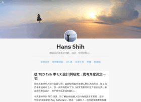 hansshih.com