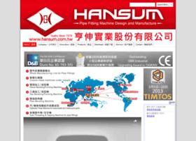 hansum.com.tw