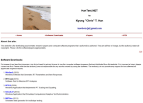 hantest.net