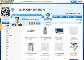 hantian.gkzhan.com