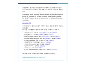 hanway.koreanair.com