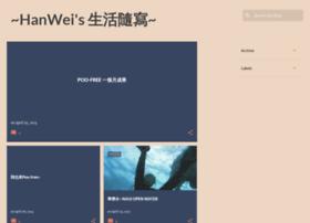 hanwei92.blogspot.com