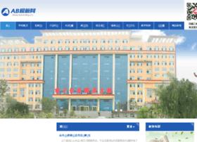 hanxi0769.com