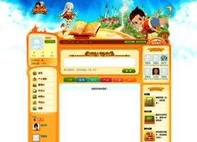 hanxiao234238.xuelecn.com