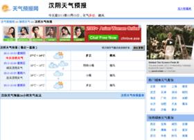 hanyin.tqybw.com