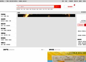 hanyuantrade.pt37.com