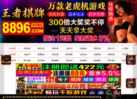 hanyufan.com