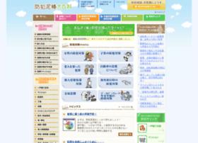 hanzai.net