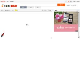 hanzhong.edushi.com