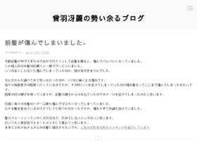 hanzier.com