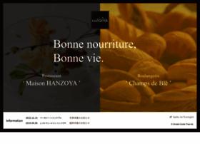 hanzoya.co.jp