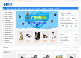 hao-sheng-yi.com