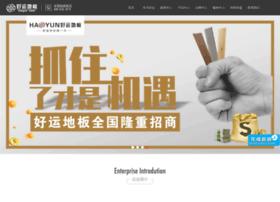 hao-yun.com