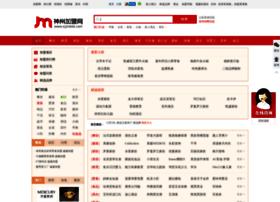 hao.jiameng.com
