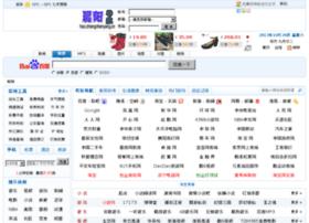 hao.zhangchenyang.cn