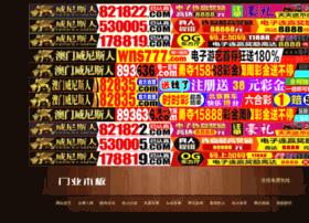 hao290.com.cn