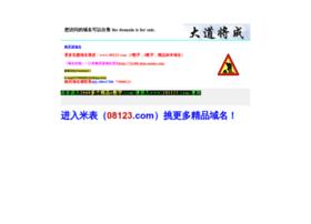 hao338.com