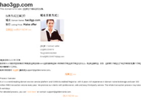 hao3gp.com