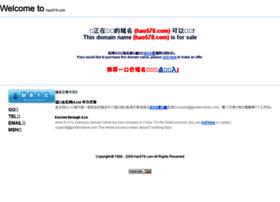 hao578.com