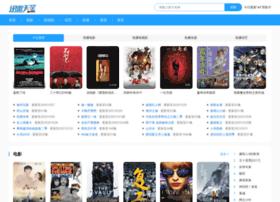 haocai123.com.cn