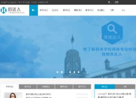 haodaren.com