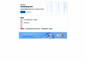 haodianying.com