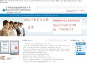 haoft901.com