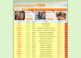 haohuisheng.com