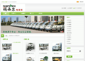 haoleji.com