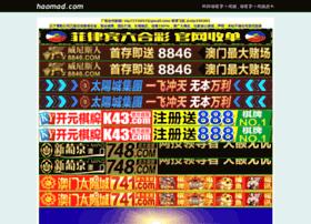 haomad.com