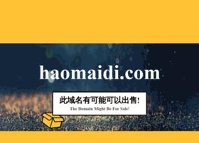 haomaidi.com