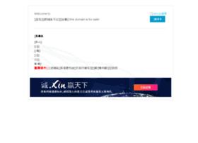 haomimi.com