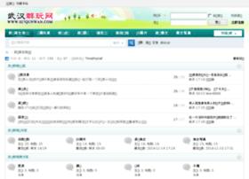 haonanren123.com