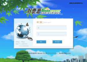 haopiaoyuan.com
