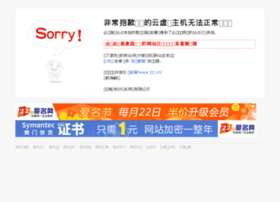 haopinwei.net